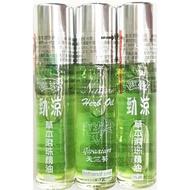 【5支優惠$400】勁涼草本滾珠精油 8ml/瓶 天竺葵、玫瑰果油
