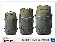 【銀行刷卡金+樂天點數回饋】出清價~ Lowepro 羅普 Flipside Trek BP 250 AW 火箭旅行家 後背(BP250AW,公司貨)L28