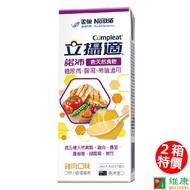 [免運] 雀巢 諾沛天然食物營養配方-雞肉口味 2箱48罐 (每罐237ml) 維康