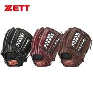 ZETT BPGT-55037 550系列棒壘手套