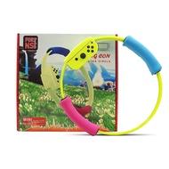 迷你版游戲健身環大冒險Ring Fit體感運動瑜伽兒童款健身環