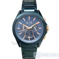 AX ARMANI EXCHANGE AX2607 時尚潮流 男錶 三眼計時 金屬藍 鋼帶 手錶【錶飾精品】