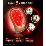Beauty Code 時光密碼 魔幻奇肌紅光儀  光能限定版 MV2-RRI-0G (與YOUFE LED同製造商)