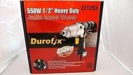 德克斯 650Nm 超強電動板手 插電式電動套筒板手 電動衝擊板手 EI1203