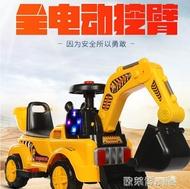 挖土機玩具兒童挖掘機挖土機可坐可騎大號電動男孩玩具車遙控挖機寶寶工程車MKS-雙十一預購