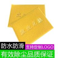 【✨現貨✨ 】❃金黃色地毯風水地墊歡迎光臨迎賓門墊出入平安腳墊絲圈防滑墊定制