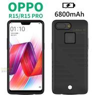 OPPO R15 PRO 充電手機殼 背蓋充 行動電源 電池 手機充電殼 背夾電源 背夾電池 行動充