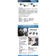 EPSON-OEM副廠投影機燈泡ELPLP41 / 適用機型EB-X6