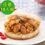 【KKLife-紅龍】香Q米漢堡18顆組(三杯雞/牛丼/蝦仁/洋菇豚/椒麻雞/雞肉飯)