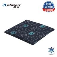 【Phiten銀谷】立體網構金珪坐墊