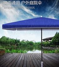 遮陽傘-溪達太陽傘遮陽傘大雨傘擺攤商用超大號戶外大型擺攤傘四方長方形