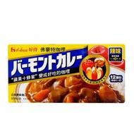 【House 好侍】佛蒙特咖哩塊 辣味(230g)