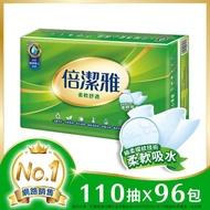 【倍潔雅】倍潔雅柔軟舒適抽取式衛生紙(110抽96包/箱)