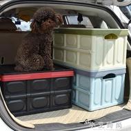 收納箱汽車後備箱車載整理箱摺疊式儲物箱車內雜物箱車內置物箱子.