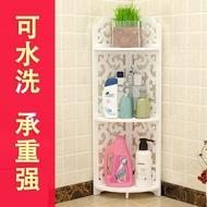衛生間置物架浴室落地轉角收納架廁所洗手間衛浴櫃 NMS  露露日記