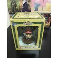 「金證一番賞」盒損 海賊王 航海王 全家一番賞 珍奇異獸 A賞喬巴