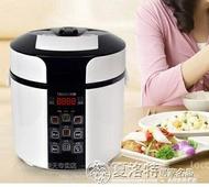 lecon/樂創LC50B迷你電壓力鍋小型高壓飯煲2L壓力鍋1~3人220v