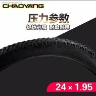 Chaoyang 24/26*1.95/47-507/559 mountain bike tire 26 inch mountain bike tire inner tube