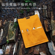 【Rolling-ave.】RA Canvas bag 磁吸帆布平板電腦保護袋12.9吋(for iPad Pro 12.9吋 / Macbook Air 13.3吋 / MacBook Pro 13吋 相容)