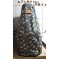 小林攪拌機 12公升 防塵罩(法鬥可頌)