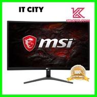 """ไม่มีไม่ได้แล้ว MSI Gaming Monitor 24"""" Optix G241VC จอมอนิเตอร์ โปรโมชั่นสุดคุ้ม โค้งสุดท้าย"""