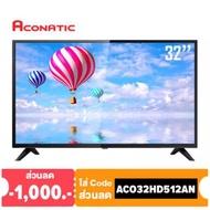 Aconatic TV แอลอีดี ดิจิตอลทีวี รุ่น 32HD512AN ขนาด 32 นิ้ว ไม่ต้องใช้กล่อง