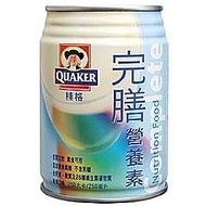 永大醫療~桂格完膳營養素(24罐/箱)每箱特惠價1250元