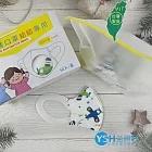 YSH益勝軒 台灣製 幼幼1-4歲3D立體口罩50入/盒-飛機飛高高 符合國家標準
