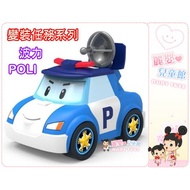 麗嬰兒童玩具館~POLI波力-救援小英雄-變裝任務系列(波力/安寶/羅伊).伯寶行公司貨