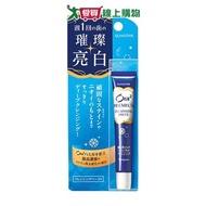 Ora2極緻璀璨亮白護理牙膏17g