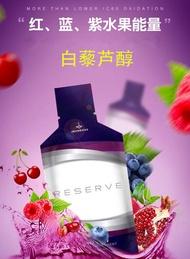 ❤️FREE $5 NTUC Voucher❤️Jeunesse Reserve fruit blend❤️