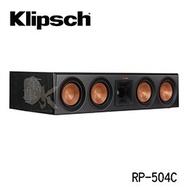 美國Klipsch RP-504C 中置喇叭(一支)