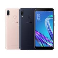 華碩 Zenfone Max M1 ZB555KL (2G/16G) 智慧手機