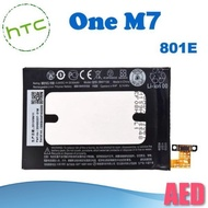 HTC New One M7 801e 電池 手機電池 全新品 ⏪ AED ⏩