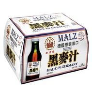 崇德發黑麥汁250ML x 20瓶  買一送一 【愛買】