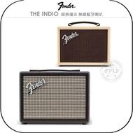《飛翔無線3C》Fender THE INDIO 經典復古 無線藍牙喇叭│公司貨│藍芽音箱 攜帶出遊 接聽電話
