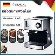 AiThai เครื่องชงกาแฟ เครื่องชงกาแฟอัตโนมัติ เครื่องชงกาแฟเอสเพรสโซ เครื่องทำกาแฟขนาดเล็ก เครื่องชงกาแฟสด เครื่องชงกาแฟเชิงพาณิชย์ การทำโฟมนมแฟนซี ปรับความเข้มข้นของกาแฟได้ สกัดด้วยแรงดันสูง 15 bar ถังเก็บน้ำความจุ 1.6 ลิตร