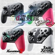 【SID電競館】【限時低價免運】SWITCH主機手把 Nintendo Switch PRO NS pro 手把 控制器