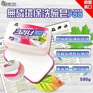 現貨‼️韓國無磷環保洗碗皂