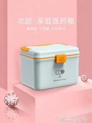 藥箱藥箱家用醫藥箱藥物品收納盒家庭裝大小號便攜出診急救箱 初語生活