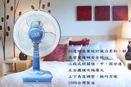 【高雄104家電館】現貨特賣~上元牌 10吋優雅型桌扇【SY-1008】