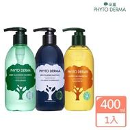 【Phyto Derma  朵蔓】頭皮淨化洗髮精(400ml)