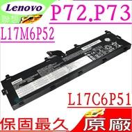LENOVO ThinkPad P72,P73 系列電池(原廠)-聯想 L17M6P52,L17C6P51,01AV497,P7220MB0000GE,P7220MB0005GE