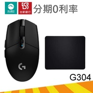 【Logitech 羅技】G304 無線電競滑鼠 送滑鼠墊