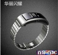 手環帶 華為B5表帶華為B3青春版鋼制腕帶華為B5手環表帶鈦金灰金屬商務版智慧手錶 交換禮物