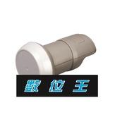 【數位王】 BS CS LNB 集波器 降頻器 偏焦 正焦 日本 衛星 接收機 衛星天線 啟基 台揚 非 PX 大通