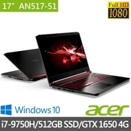 【Acer 宏碁】福利品 AN517-51-7569 17.3吋獨顯電競筆電(i7-9750H/8G/512GB SSD/GTX 1650 4G/Win10)