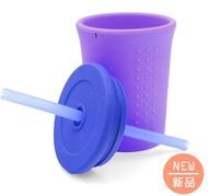 【紫貝殼】美國 Silikids 果凍餐具-【TOGO矽膠吸管杯組12oz】淘氣紫【保證原廠公司貨】
