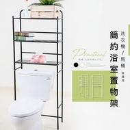 [免運] 歐德萊 浴室收納架【ST-06】浴室置物架 馬桶架 洗衣機架 浴室架 毛巾架 衛生紙架 面紙架 置物架 台灣製
