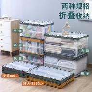 出口日本戶外野炊露營野餐收納折疊箱車載塑料可側開居家儲物盒子